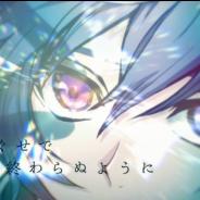 ブシロードとDeNA、『アルゴナビス from BanG Dream! AAside』のゲームプレイ動画を公開!