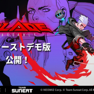 NEOWIZ、PCゲーム『Blade Evolution』でファーストデモ版を世界初公開! プレイヤーからのフィードバックを反映し2021年1Qに正式リリース
