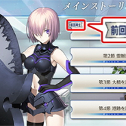 FGO  PROJECT、『Fate/Grand Order』で「地獄界曼荼羅 平安京 轟雷一閃」公開にあわせて3つの新機能を追加!
