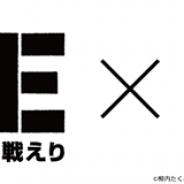 ズー、『りっく☆じあ~す』とTVアニメ「GATE」のコラボ開催が決定! 「GATE」おなじみのキャラがプレイアブルユニットとして登場
