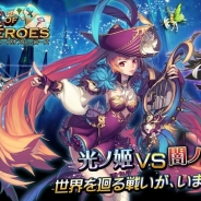 崑崙日本、iOSアプリ版『エースオブヒーローズ』の事前登録を受付中