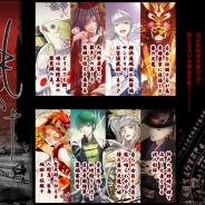 ビスタ、シナリオ型カードバトルゲーム『もののけ・昭和日本神話記』をMobageとmixiでリリース