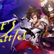 台湾X-LEGEND、7月1日配信予定の新作MMORPG『幻想神域2-AURA KINGDOM-』のダンジョン戦闘の情報を公開!