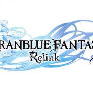 Cygames、新作ACTRPG『GRANBLUE FANTASY Relink』を正式タイトルして発表 4人マルチプレイにも対応