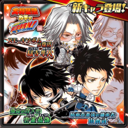 LINE、『ジャンプチ』で「大特集祭ガチャ 家庭教師ヒットマン REBORN!編 SIDE A」開催! 「獄寺隼人」「雲雀恭弥」をピックアップ!