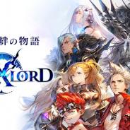 アプリボット、『BLADE XLORD―ブレイドエクスロード―』のサウンドトラックを2月19日に発売!