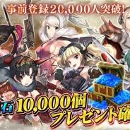 パオン・ディーピー、『ワンダーオラクル』の事前登録者数が2万人を突破 「戦姫」育成や施設増産に必要な「金剛石」10000個のプレゼントが確定!