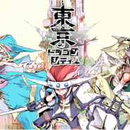 JoyTea Games、3DアクションRPG『東京ドラゴンシティ』のβテストを開始 メインキャラとキービジュアルデザインに武井宏之氏を起用