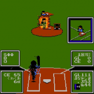 mediba、「ドラゴンバスター」「超人ウルトラベースボール」「飛竜の拳 II ドラゴン」をau スマートパスプレミアム クラシックゲームに追加