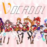 Project VOCADOL、ミステリーアドベンチャー&アイドル育成ゲーム『VOCADOL』のiOS版の配信開始を7月15日に決定!