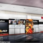 メガハウス、「メガハウス ポップアップストア in羽田空港」を羽田空港国際線ターミナル出国後エリアで期間限定オープン