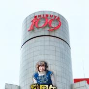 スクエニ、『星のドラゴンクエスト』1周年記念 SHIBUYA109に本田翼さん本人の100倍強の大きさの特設カウンター付き巨大看板が出現