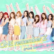 10ANTZ、『IZ*ONE remember Z』がリニューアルオープン! 今なら限定グッズやスペシャルカードが手に入る