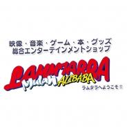 大人の秘密基地ラムタラ、国内初となるVRコンテンツの実店舗販売を開始