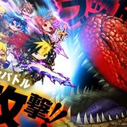 アソビズム、『ドラゴンリーグX』でメインイベント「第25回ドラゴンバトル」を11月29日に開催