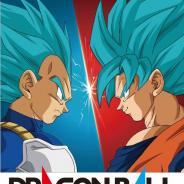 バンナム、『ドラゴンボール』ファン向けオンラインイベントを3月7日に全世界同時配信! 『DBレジェンズ』で運営開発チームとの対決も!