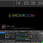 SHOWROOM、配信者と視聴者のラグを0.5秒台に抑える「超低遅延のライブ配信」を提供開始 リアルタイムに近いやり取りが可能に