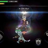 NHN PlayArt、9月下旬に配信予定の新作3DアクションRPG『LINE レヴァナントゲート』で攻略のカギを握る「装備」の詳細を公開