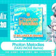ブシロード、『D4DJ Groovy Mix』でPhoton Maidenのオリジナル曲「Photon Melodies (TAKU INOUE Remix)」を追加