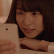 コロプラ、『白猫プロジェクト』のTVCM「白猫高校シリーズ」の新作2本を12月1日より放映開始 紅白初出場を果たした大原櫻子さんの新曲を採用