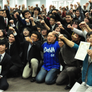 【連載】ゲーム業界 -活人研 KATSUNINKEN- 第十五回「就職活動にみられる地方格差」