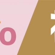 ブランジスタゲーム、『神の手』が脱毛サロン「la coco」とのタイアップ企画を3月24日より開催 抽選でコース無料券や割引券が当たる!