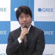 グリー田中社長、新作『NEWSに恋して』を好調な立ち上がりと評価 「シナリオを定期的に追加すれば今後も高い水準を維持できるのでは」