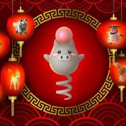 Nianticとポケモン、『ポケモンGO』で旧正月をお祝いするイベントを開催 干支にちなんだ12種類のポケモンたちいつもより多く出現!