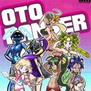 カプコン、iOS『オトレンジャー』で「ドキッ!女の子だらけのイベントガチャ」を開催…本作の人気キャラが水着姿で登場
