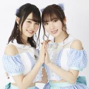 豊田萌絵さんと伊藤美来さんのユニットPyxis、3rdシングル「LONELY ALICE」のジャケット写真とアーティスト写真を公開