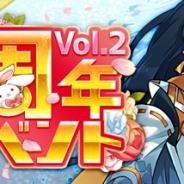 X-LEGEND、『Ash Tale-風の大陸-』で1周年イベント第2弾開催! 新職業「剣豪」も登場!