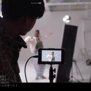 「Audiostock」と「HelloVideo!」が映像クリエイターを支援するキャンペーンを実施…両サービス登録で抽選で特典をプレゼント!