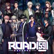ブシロード、舞台「ROAD59-新時代任侠特区-」Blu-rayを発売! A3クリアポスターが当たるキャンペーンも実施