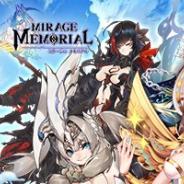 Efun、『ミラージュ・メモリアル』が累計30万DLを突破! 人気YouTuberによるゲーム紹介企画とYoutuberコスプレ人気投票イベントを開催