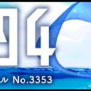 藤商事、『23/7 トゥエンティ スリー セブン』がコミケ94に初出展! 本日20時からの「バース7放送局」でグッズ情報をお届け