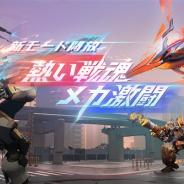NetEase、『機動都市X』で旧正月を祝うアップデートを実施 新モード「GVGモード」を実装! 壮麗な新春シリーズ限定スキンも登場