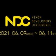 ネクソン、6月9日から開催予定の韓国最大規模のカンファレンス「NDC」の講演スケジュールを公開 今年はオンライン開催、日本語と英語の字幕に対応
