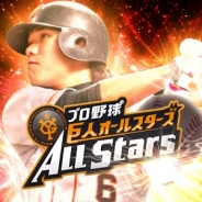 日本テレビ、『巨人 オールスターズ』のAndroidアプリ版をリリース…巨人の選手たちが実名・実写カードで登場