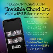アカツキ、『JAZZ-ON!』のミニアルバムがiTunes Storeアルバムランキングで1位に ジャズジャンルにて