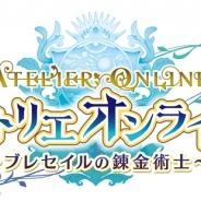 NHN PlayArtとコーエーテクモ、完全新作『アトリエ オンライン ~ブレセイルの錬金術士~』を今冬リリース決定!
