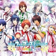 【AnimeJapan2017】KLabとブロッコリー、期待作『うたの☆プリンスさまっ♪ Shining Live』リズムゲームの先行試遊会を開催