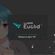 Live2D、3D空間中に、2D作画をありのまま存在させるEuclid 1を4月19日に発売 VRアプリなどでのキャラクターの表現力向上へ