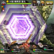 KONAMI、『巨神戦争』が完全無料期間を終了…「巨神石」の販売機能や11連ガチャなどを追加した大型アップデートを実施