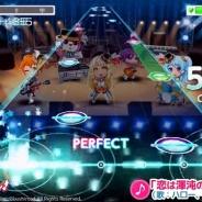 ブシロードとCraft Egg、『バンドリ! ガールズバンドパーティ!』で11月21日追加予定のカバー楽曲「恋は渾沌の隷也」の一部を先行公開