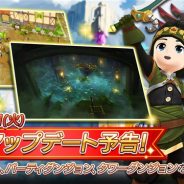 Kakao Games、『月光彫刻師』でギルドコンテンツ「ギルドアジト」、パーティダンジョン「歪な深淵」、タワー型ダンジョン「ミルカン塔」を6月8日に実装