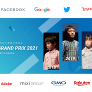 CA Tech Kids、全国No.1小学生プログラマーを決めるプログラミングコンテスト「Tech Kids Grand Prix2021」を開催決定