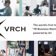 """ジョリーグッド、AIによるVR制作マッチングサービス""""VRCH""""(ヴァーチ)を発表"""