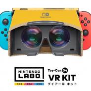 ユニティ、『Nintendo Labo Toy-Con 04: VR Kit』のVRゴーグル向けのゲーム開発を新たにサポート