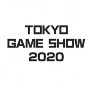 CESA、「東京ゲームショウ2020」を9月24日~27日に開催決定! 出展申込を受付開始! クラウドゲーミングコーナー新設、eSports拡充!
