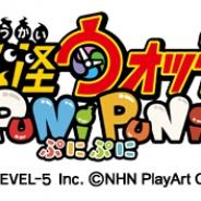 レベルファイブとNHN PlayArt、『妖怪ウォッチ ぷにぷに』が「スナックワールドコラボイベント」を4月1日より開催